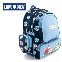 Ghiozdan LAMONZA albastru