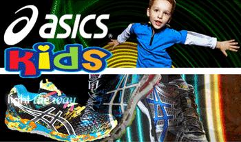 vezi colectia de adidasi pentru copii ASICS KIDS in Romania