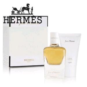 Set cadou Hermes Jour D'Hermes 50ml Edp + 30ml Body Lotion