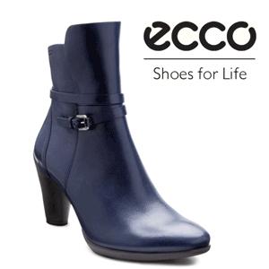 Botine moderne dama ECCO Sculptured 75 confecţionate din piele moale. Sunt prevăzute cu fermoar. Simple, usoare, clasice, dar si elegante, aceste botine sunt foarte comode si se potrivesc cu mai multe tinute. Talpa este flexibila si usoara, iar tocul de 7,5 cm ofera stabilitate. Fețele exterioare din piele naturală permit picioarelor să respire. Branțul cu sistemul ECCO Comfort Fybre este căptuşit cu piele pentru un mediu igienic. Tocul de 75 mm are un design plăcut. Glencul nemetalic pentru confort susţine piciorul în poziţia corectă. Aceste botine Sculptured 75 le veti putea purta intreaga zi, fara sa simtiti disconfort.