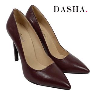 Pantofi din piele naturala Stiletto de culoare bordo