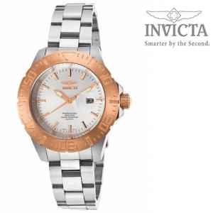 Ceas Fashion dama Invicta Women Pro Diver Silver
