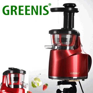 Storcator la rece de fructe si legume Greenis F9008