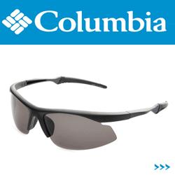Ochelari de soare Columbia unisex cu lentile polarizate la emag