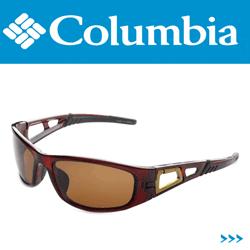 Ochelari de soare Columbia unisex maro inchis