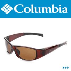 Ochelari de soare unisex Columbia Crystal Brown
