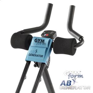 AB Generator in oferta la Mediashop