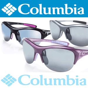 Noua colectie de Ochelari de soare Columbia Unisex: pentru barbati si femei