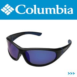 Noua colectie de ochelari de soare Columbia la B-Mall