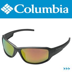 Noua colectie de ochelari de soare Columbia 802