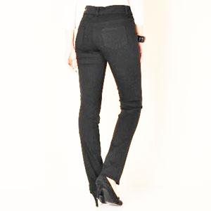 Pantaloni colanti modelatori