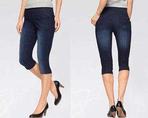 Pantaloni stretch denim Capri modelatori cu lungime peste genunchi