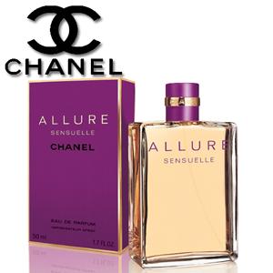 Chanel Allure Sensuelle este un parfum excentric exclusivist de dama