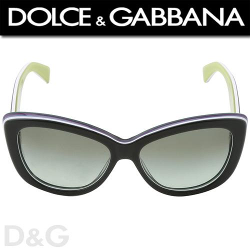 Ochelari de soare Dolce e Gabbana noi modele de dama