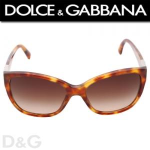 Ochelari de soare Dolce e Gabbana pentru femei