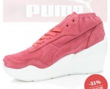 Pantofi sport cu platforma PUMA Trinomic Wedge Laceup WNS pentru femei