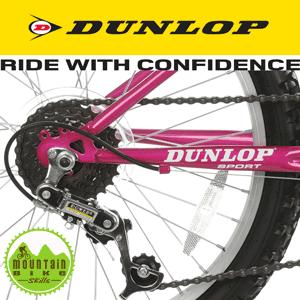 50% Reducere la Bicicleta Dunlop Mountain Bike 20 inch pentru fete