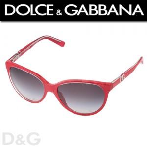 Ochelari de soare D&G modele noi