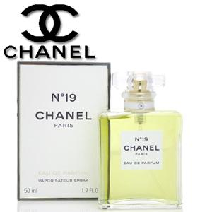 vezi in oferta Parfumul pentru special pentru femei Chanel nr.19