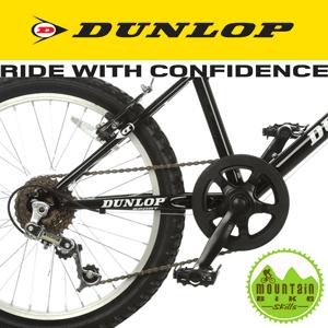 Bicicleta baieti 7-9 ani Dunlop Decade Mountain Bike 20`