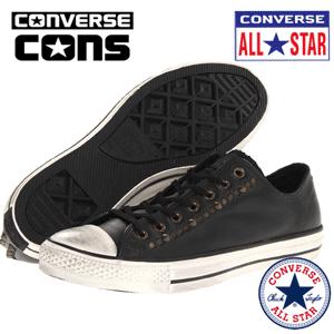Tenisi barbatesti cu tinte Converse All Stars moda rock