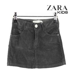 Fusta Jeans fete Zara Kids Adrianne Dark Grey