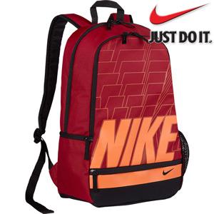 Rucsacuri sport Nike pentru barbati, femei si copii