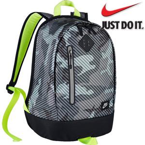 Rucsac Nike Ya Cheyenne copii