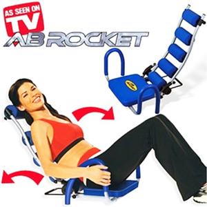 cel mai mic pret la Aparatul de Fitness AB Rocket