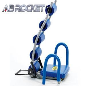 Aparatul de fitness AB Rocket din reclama TV