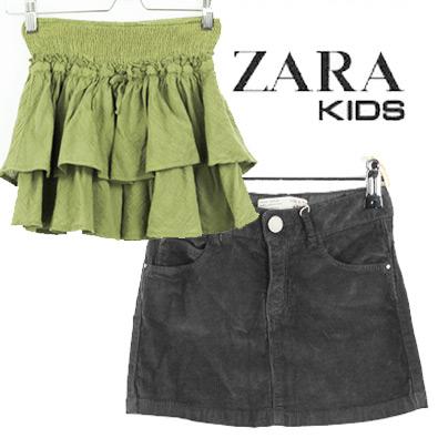 Fustite Zara pentru fetite Zara Kids Online