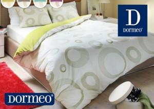 Lenjerie de pat cu fermoar DORMEO TWINS