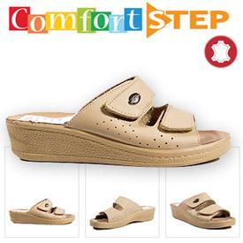 Papuci cu talpa ortopedica bej Comfort Step femei