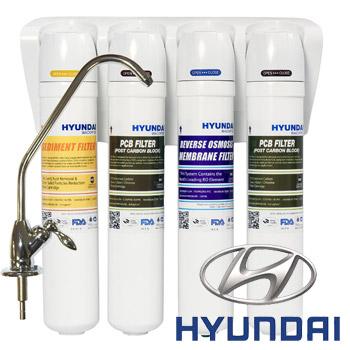Sistem filtrare apa Hyundai HM9RO pentru acasa