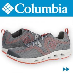 Adidasi barbati Columbia Drainmaker II charcoal-spicy