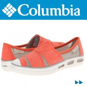 Tenisi dama Espadrile Columbia Vulc N Vent Slip portocalii