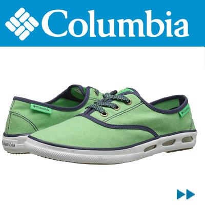 Tenisi confortabili pentru femei Columbia