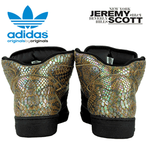 Bascheti Snake Print design deosebit Jeremy Scott Adidas Originals