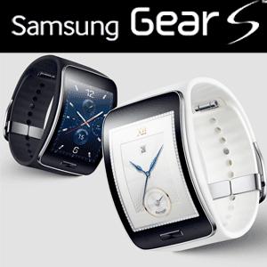 Cat costa Smartwatch Samsung Gear S cel mai ieftin aici!