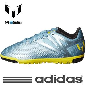 Ghete fotbal copii fara crampoane Adidas Kids Messi 10.3 TF J