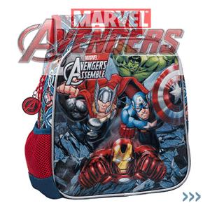 Ghiozdan de gradinita Eroi Marvel Avengers
