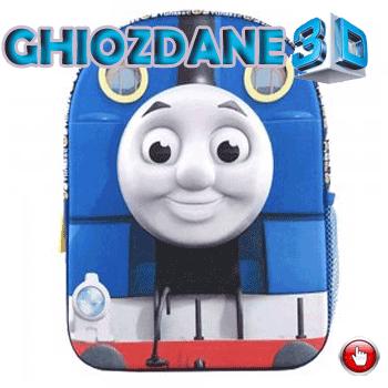 Ghiozdan gradinita 3D Thomas