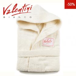 Halat de baie din bumbac gros de calitate Valentini Bianco copii 2-10 ani
