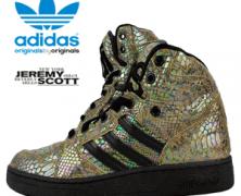 Bascheti deosebiti Adidas Originals Jeremy Scott Instinct HI Rainbow