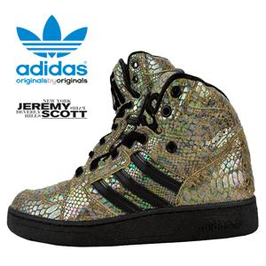 Pantofi sport deosebiti adidas Originals Jeremy Scott Instinct HI Rainbow