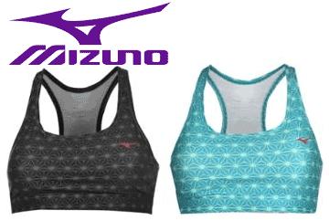Sutien sport pentru alergare Mizuno Running Stretch Fit