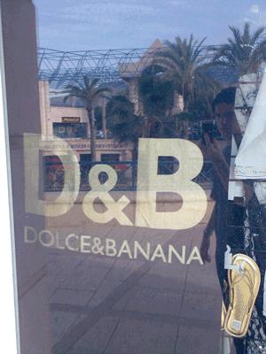 Funny Fake Dolce & BANANA