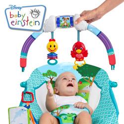 Balansoare cu vibratii pentru bebelusi Caterpillar Baby Einstein
