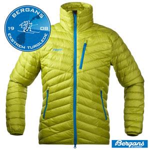Gecile de iarna si Ski cu puf Bergans si Montane
