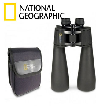 Binoclu profesional 70mm 108X Profesional National Geographic